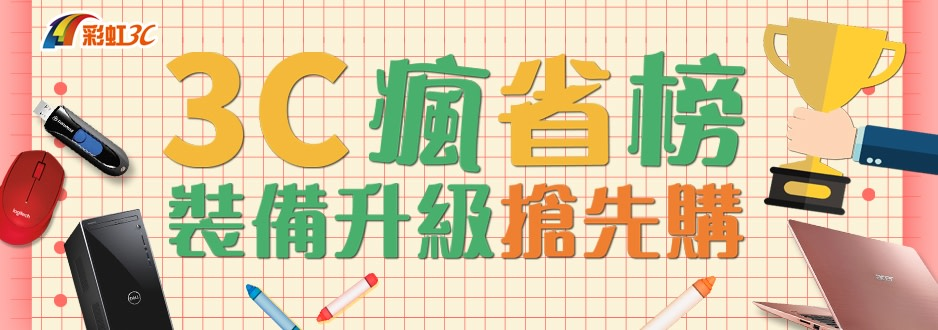 honyu3c-imagebillboard-e7c7xf4x0938x0330-m.jpg
