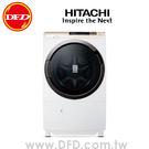 日立 HITACHI SFSD2100A 左開 11kg 滾筒式 洗脫烘 洗衣機 公司貨 ※運費另計(需加購)