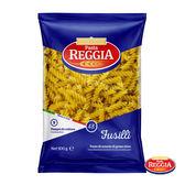 義大利【Reggia】螺旋麵  500g