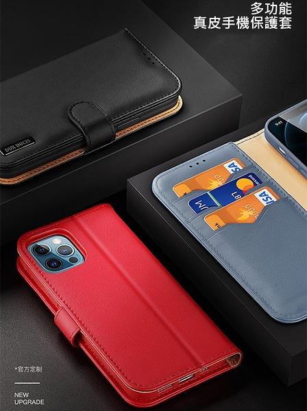 DUX DUCIS Apple iPhone 12 Pro Max Hivo 真皮保護套 可立 可插卡 磁扣 保護套