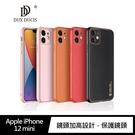 【愛瘋潮】DUX DUCIS Apple iPhone 12 Pro Max 6.7吋 YOLO 金邊皮背殼 有吊飾孔 手機殼