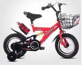 兒童自行車2-3-4-6-7-8-9-10歲寶寶小孩腳踏單車男孩女孩童車