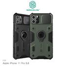 【愛瘋潮】NILLKIN Apple iPhone 11 Pro 5.8 吋 黑犀保護殼
