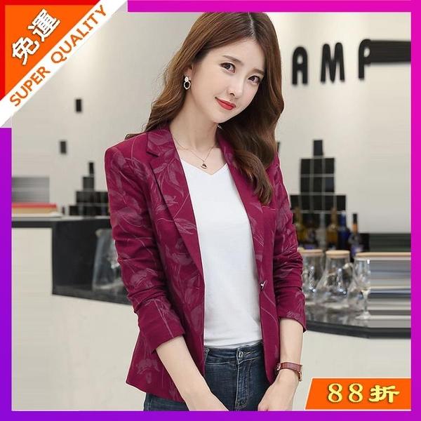 快速出貨 西裝外套 印花小西裝 春秋韓版女士短款修身復古洋氣顯瘦西服外套女