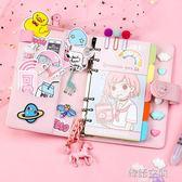 韓國ins粉色少女心手賬本 活頁手帳本套裝小清新旅行日記筆記本子
