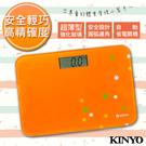 最便宜【KINYO】Mini stayle電子體重計(DS-6581)輕鬆一下
