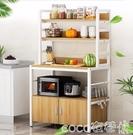 熱賣微波爐架廚房置物架落地多層多功能儲物架碗櫃操作臺切菜桌子微波爐烤箱架LX coco