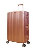 29吋古典鋁框旅行箱-玫瑰金