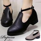 跟鞋‧時尚踝扣設計跟鞋包鞋【KA368】黑色