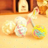 多格漫貓玩具 逗貓毛線球 貓抓板貓貓玩具繩結球鈴鐺寵物貓咪玩具
