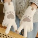 手套 手套冬天女士可愛全指毛線手套韓版加絨加厚騎車保暖防寒觸屏冬季【快速出貨八折下殺】