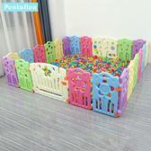 兒童門欄寶寶圍欄兒童嬰幼兒游戲室內爬行墊學步防護欄安全柵欄 家用玩具XW 1件免運