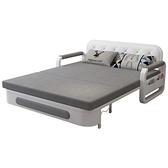 沙發床多功能可摺疊1.5米客廳小戶型伸縮推拉雙人兩用可儲物沙發 {免運}