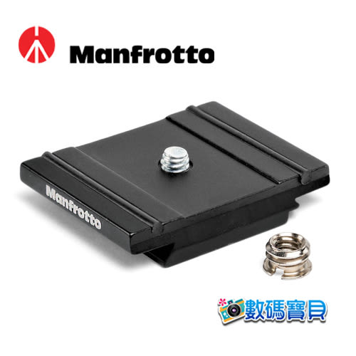 Manfrotto 200PL-14 快拆板  適用 MH055 MHXPRO-3W 486RC2 486RC2 498RC2 327RC2 (正成公司貨 )