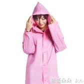 韓國透明雨衣雨披帶袖男女成人學生防水徒步加厚長款戶外旅游『快速出貨』