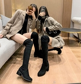 【半價一件】長靴女過膝新款冬季加絨彈力長筒靴平底高跟高筒超長瘦瘦靴子【快速出貨】