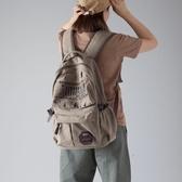 雙肩包男女韓版休閒帆布背包大容量旅行包運動包中學生書包電腦包