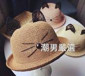 降價最後兩天-男童帽正韓春夏新品兒童遮陽帽子女男童可愛貓咪盆帽寶寶棉麻漁夫帽4色