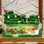 流水噴泉魚缸客廳風水球招財流水噴泉擺件 igo薇薇家飾
