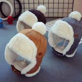 秋冬兒童毛帽寶寶帽子男童護耳雷鋒帽女童毛絨帽1-3歲防寒