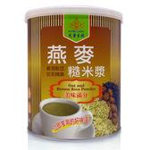 燕麥糙米漿300公克 光量生技