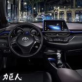 機電整合式排檔鎖 Toyota C-HR 1.2 (2016~) 力巨人 汽車防盜/到府安裝/保固三年/臺灣製造