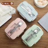 壹麥 小麥秸稈飯盒韓式便當盒可微波爐密封學生帶蓋分格保鮮餐盒·皇者榮耀3C