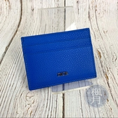 BRAND楓月 CHRISTIAN DIOR 迪奧 藍色 皮革 卡夾