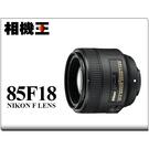 Nikon AF-S 85mm F1.8 G 平行輸入