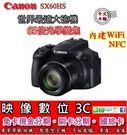 《映像數位》Canon PowerSho...