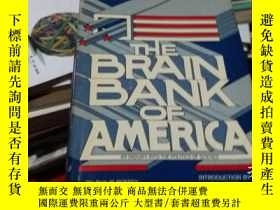 二手書博民逛書店the罕見brain bank of america an in