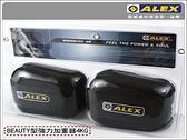 ALEX BEAUTY加重器-黑4KG(健身 塑身 免運
