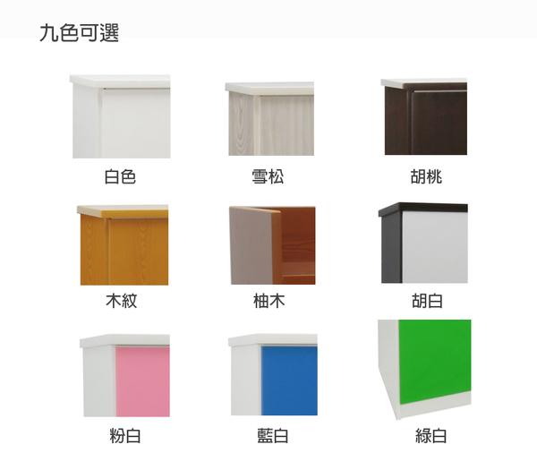 《固的家具GOOD》218-05-AKM (塑鋼家具)2.1尺柚木鞋櫃