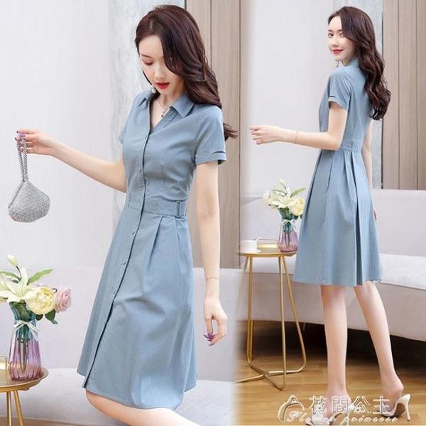 無袖洋裝女夏季連身裙新款韓版收腰顯瘦氣質小個子女神范襯衫裙子潮 快速出貨