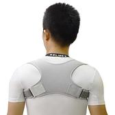 成人矯正帶背部糾正固定帶 駝背矯正可調節背部矯正帶 灰色矯正帶 快速出貨