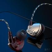 有線耳機 重低音炮耳機掛耳式適用蘋果小米華為手機通用運動入耳式耳塞有線