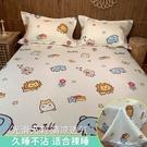 冰絲涼席三件套1.8m床可水洗折疊夏季1.5米1.2.2.0可機洗空調席子 橙子精品