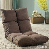懶人沙發 榻榻米可折疊單人小沙發 ZB1600『美鞋公社』