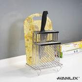 ~Hanlix 亨利士~304 不鏽鋼桌上型刀柄砧板架附滴水盤~9303215 ~