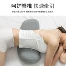 床上腰枕 睡眠腰墊 腰椎墊子 腰部睡覺支...