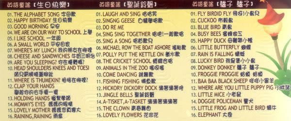 天才猴幼兒成長系列 英語童謠歡樂SONG VCD 6片裝(購潮8)