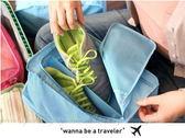 【GL353】旅行立體防水鞋袋 可提式收納鞋盒 旅行收納袋 置物盒.防水鞋盒★EZGO商城★