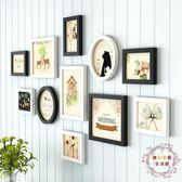 相框簡約現代照片牆裝飾品餐廳臥室牆面創意相框牆掛牆組合北歐相片牆XW