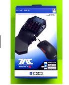 (現貨) PS4 PS3 PC對應 Hori PS4-119 FPS左手鍵盤+ 滑鼠組 M2