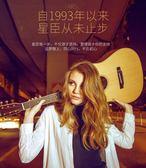 吉它吉他吉他星臣民謠41寸木吉它入門初學者學生新手練習男女jita樂器  提拉米蘇