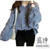 EASON SHOP(GU8744)韓版撞色小格紋前排釦薄款泡泡袖長袖襯衫外套女上衣服落肩寬鬆長版修身格子藍色