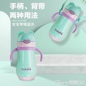 兒童水壺乖乖狗寶寶保溫杯兒童帶吸管兩用嬰幼兒園水杯小巧便攜學飲杯榮耀 新品