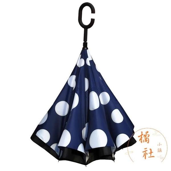 雨傘雙層反向傘晴雨傘免持式反骨長柄傘【橘社小鎮】