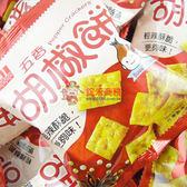 安堡-五香胡椒餅-1800g【0216零食團購】G201-3