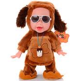 創意搞笑電動磁控雪糕娃娃猴毛絨玩具香蕉猴兒童禮物 【限時88折】